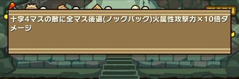 [画像:357c3843-s.jpg]