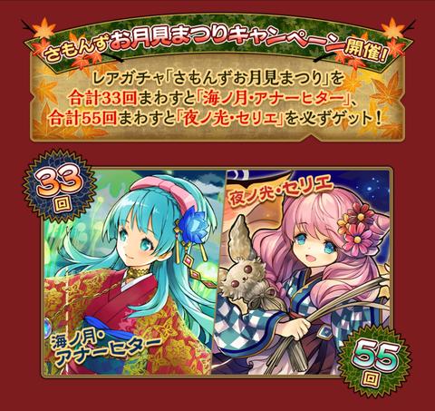 Screenshot_20180921_111923