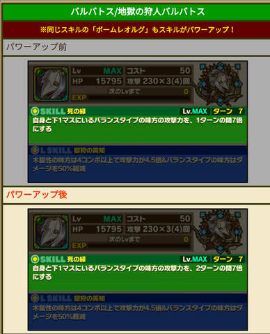 Screenshot_20181012_173344