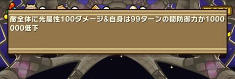 Screenshot_20180410_182429