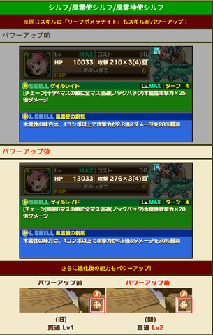 Screenshot_20181122_182921