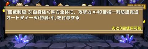 Screenshot_20180503_154214