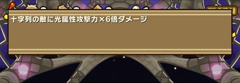 Screenshot_20180112_171905