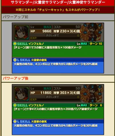 Screenshot_20181122_182830