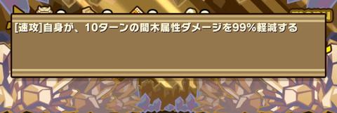 Screenshot_20181015_182523