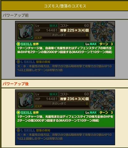 Screenshot_20180209_154810