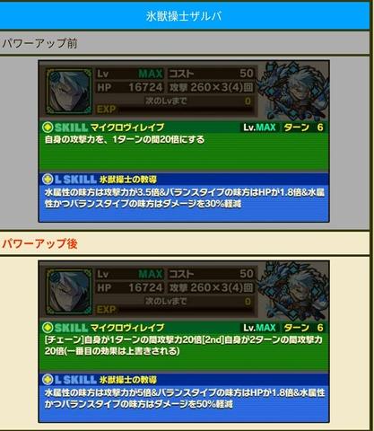 Screenshot_20180209_154659