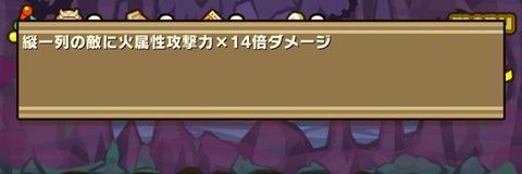 Screenshot_20180404_213054