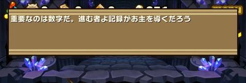 Screenshot_20180503_191620