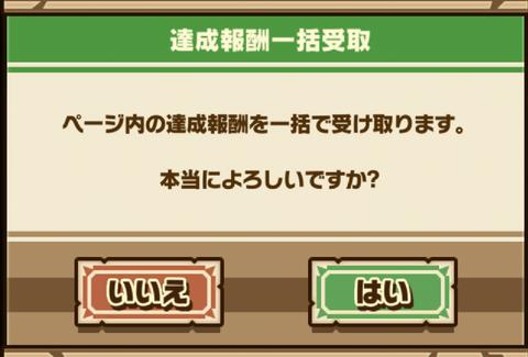 Screenshot_20180830_152519