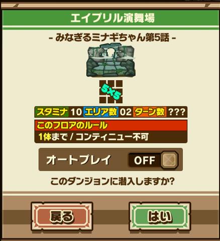 Resize_2019-04-01_08-28-58-863