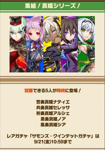 Screenshot_20180918_182329