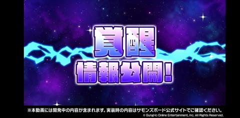 Resize_2019-04-25_21-47-29-158