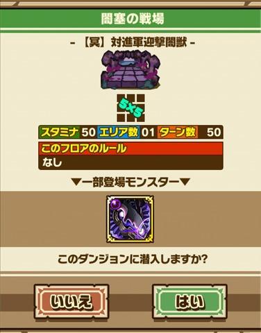Screenshot_20180427_125802