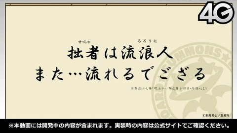 Screenshot_20180426_214332