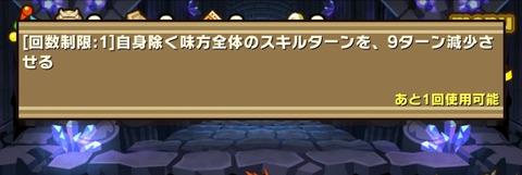 Screenshot_20180503_191432