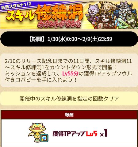Resize_2019-01-31_18-38-28-956