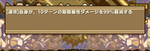 Screenshot_20181015_182545
