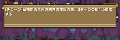 Screenshot_20180404_213114
