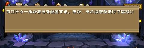 Screenshot_20180503_191344