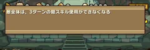 Screenshot_20180625_184550