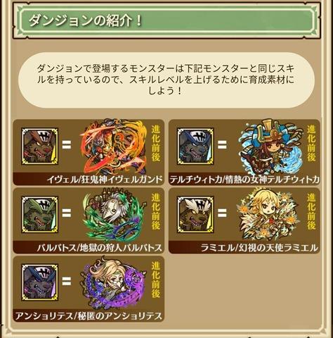 Screenshot_20171225_114821