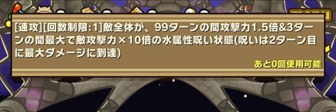 Screenshot_20180228_170525