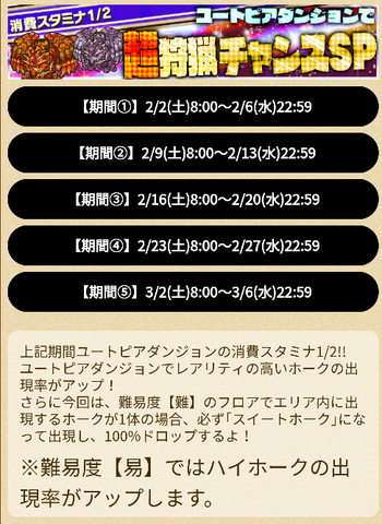Resize_2019-01-31_18-38-30-648