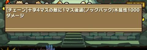 Screenshot_20180320_072902