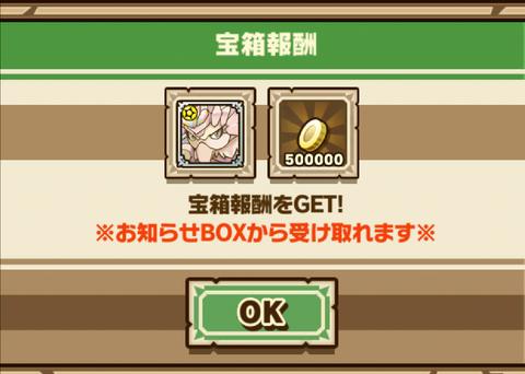 Screenshot_20180619_000821