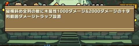 Screenshot_20180320_074457