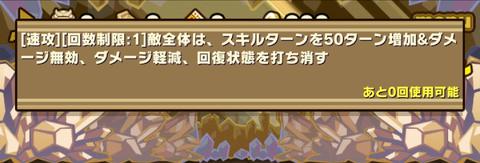 Screenshot_20181015_182905