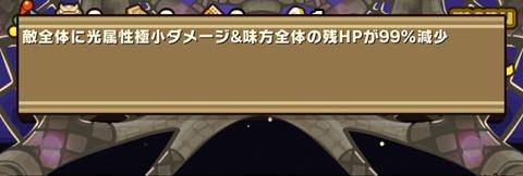 Screenshot_20180112_201536