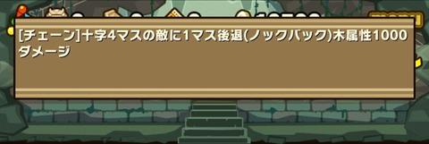 Screenshot_20180320_074314