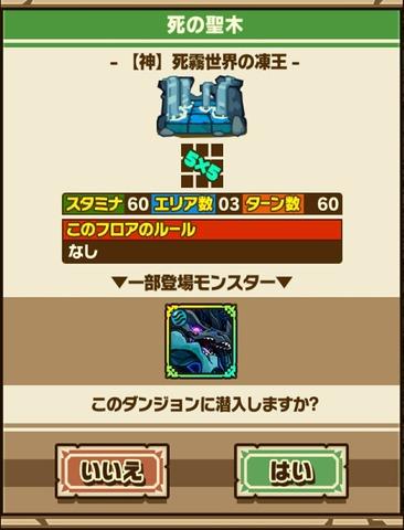 Screenshot_20180416_175850