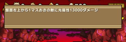 Screenshot_20180713_180509