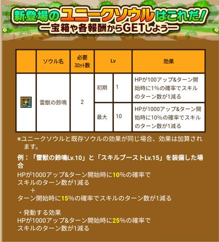 Screenshot_20180619_002246