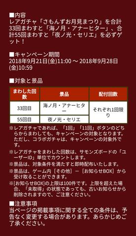 Screenshot_20180921_111943