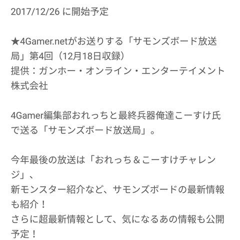 Screenshot_20171225_114159