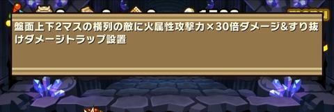 Screenshot_20180503_192237
