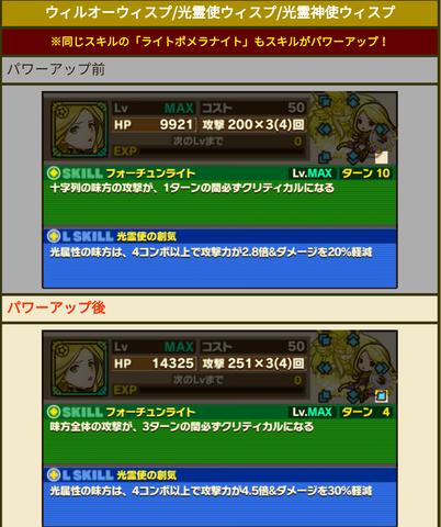 Screenshot_20181122_182945