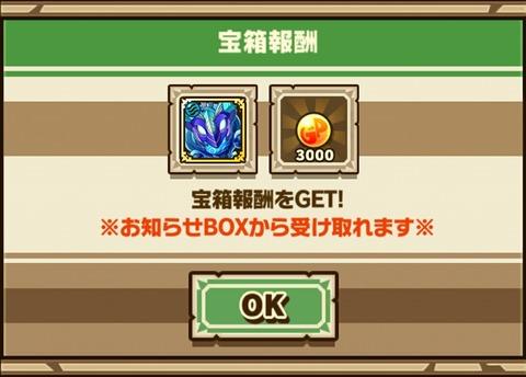 Screenshot_20180126_104751