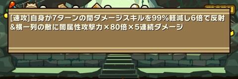 Screenshot_20180424_003250
