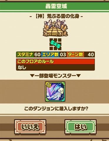 Screenshot_20180420_070816