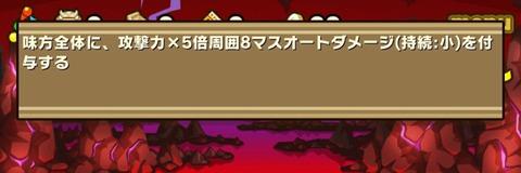 Screenshot_20180316_174932