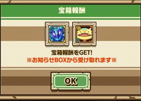 Screenshot_20180125_221640