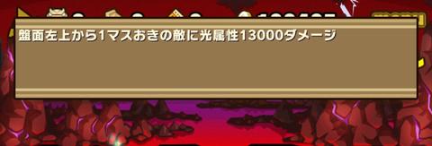 Screenshot_20180713_182927