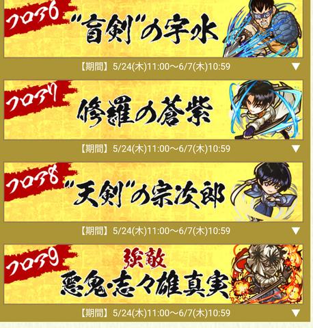 Screenshot_20180524_184144