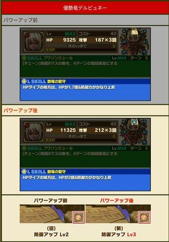 Screenshot_20180209_154825