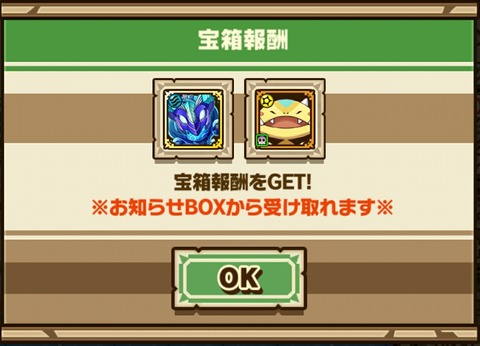 Screenshot_20180126_104858